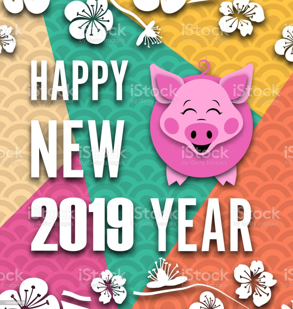 happy chinese new year card with cartoon pig spring sakura flowers royalty free happy
