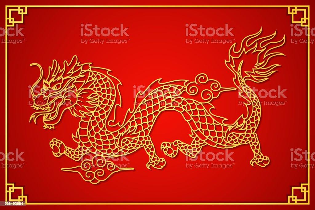 Vetores De Happy Chinese New Year Card With Gold Dragon E Mais Imagens De 2017 Istock