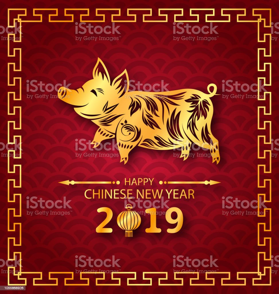 happy chinese new year card with golden pig zodiac ornamental eastern background royalty free
