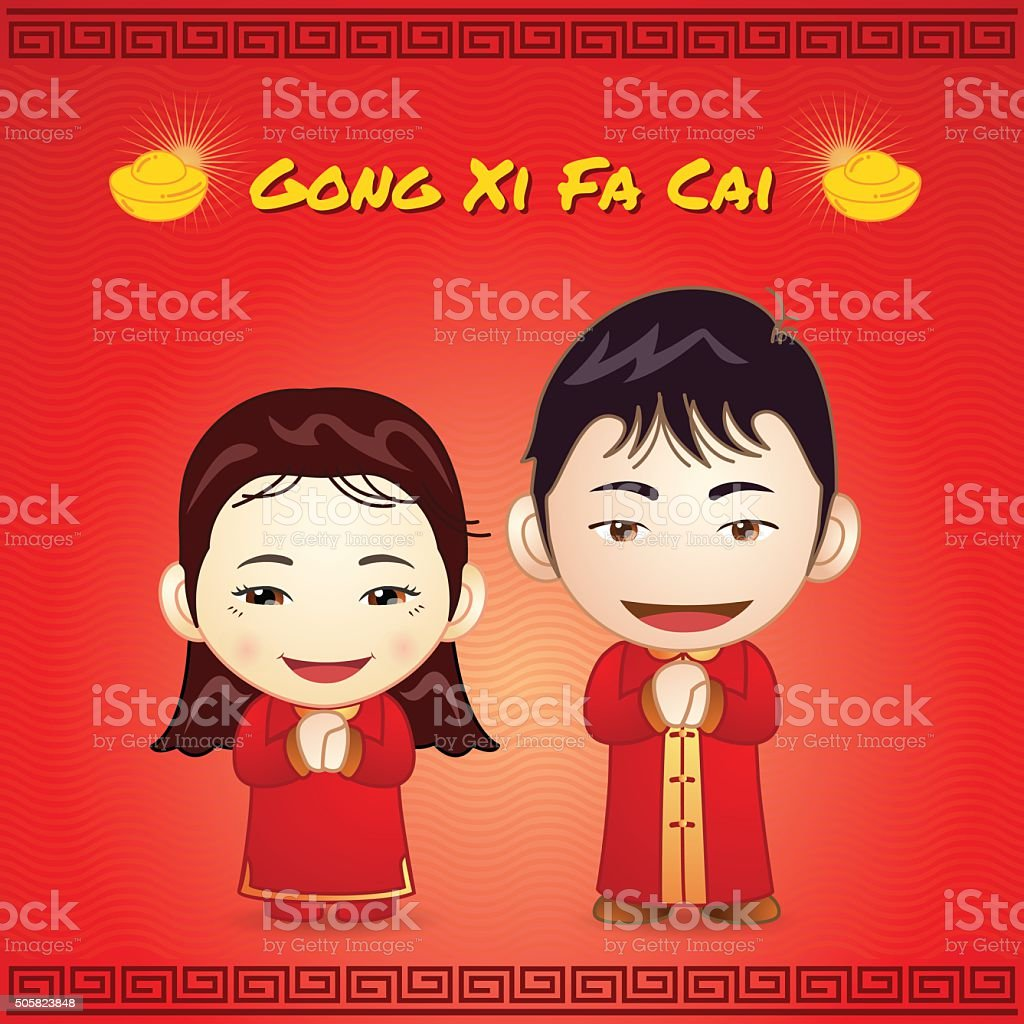 Happy Chinese New Year Couple Thank You Posture Stock Vector Art