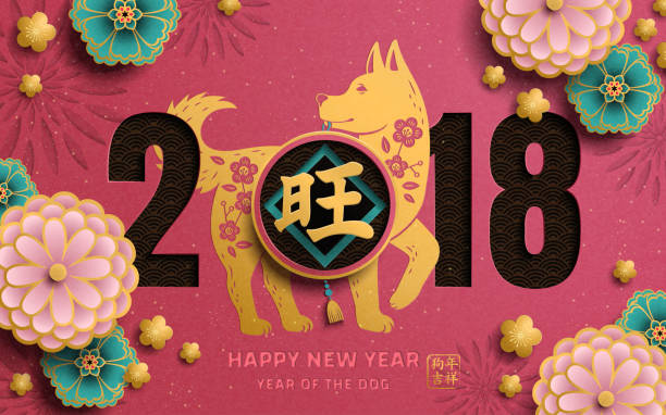 happy chinese new year design - chinese new year stock illustrations, clip art, cartoons, & icons
