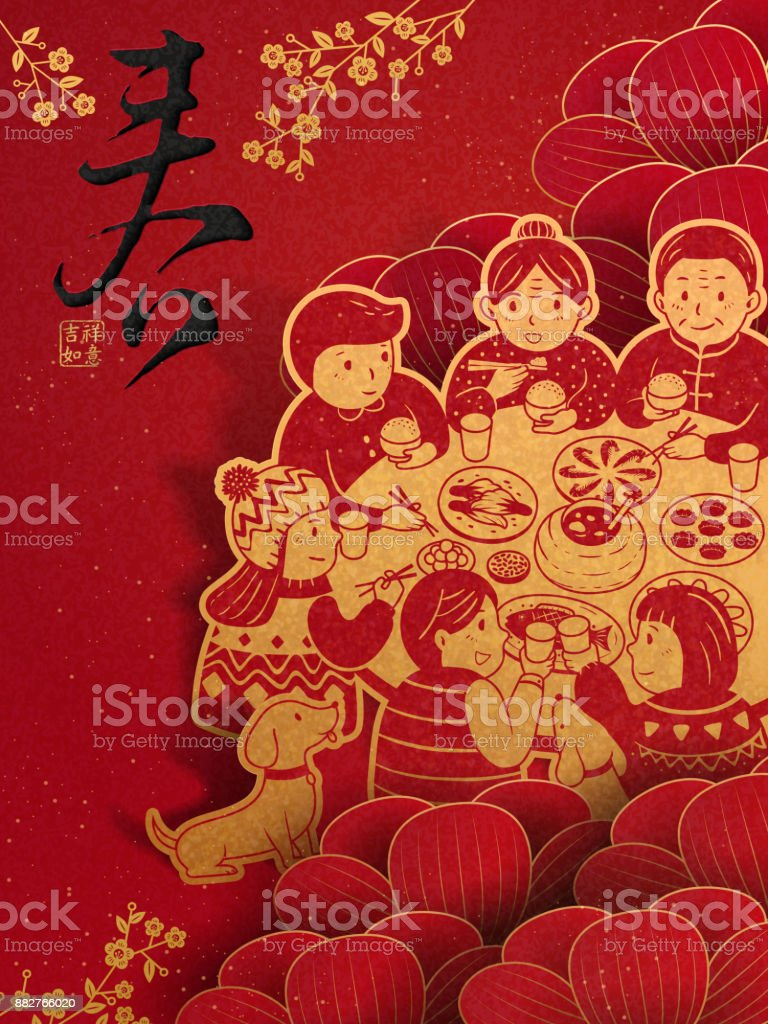 Feliz año nuevo chino diseño - ilustración de arte vectorial