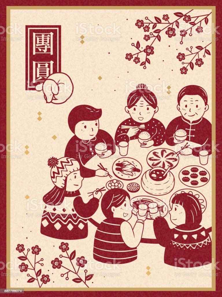 Happy Chinese New Year design royalty-free happy chinese new year design stock illustration - download image now