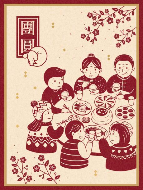 Happy Chinese New Year design vector art illustration