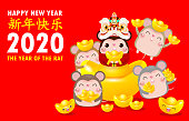 Happy Chinese new year greeting card. group of Little rat holding Chinese gold, Happy new year 2020 year of the rat zodiac isolated on white Background