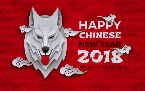 happy chinese new year greeting card head of the dog symbol of the year
