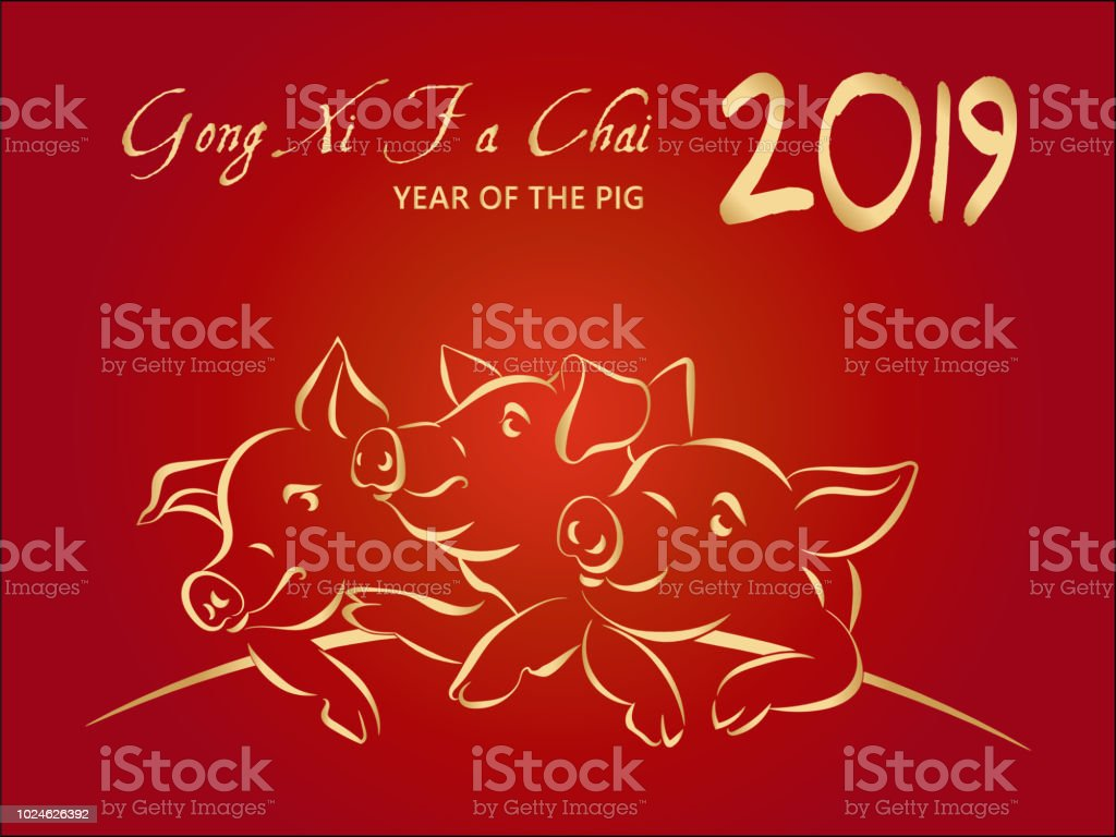 2019 Happy Chinese New Year Greeting Card With 3 Gold Pigs Stock