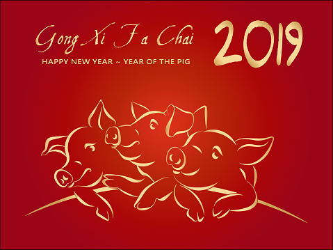 2019 Happy Chinese New Year Greeting Card With 3 Gold Pigs ...