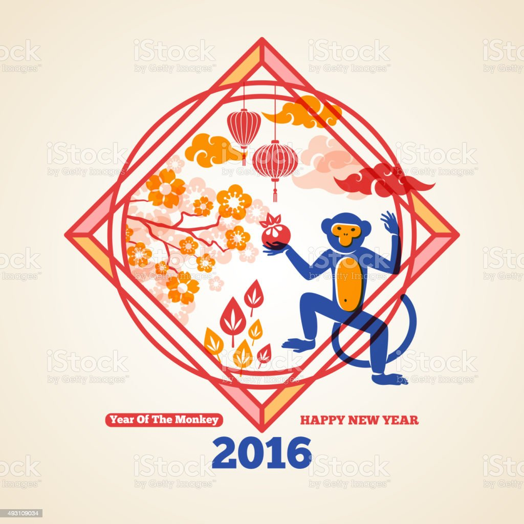 2016 happy chinese new year greeting card with monkey stock vector 2016 happy chinese new year greeting card with monkey royalty free 2016 happy chinese new kristyandbryce Image collections