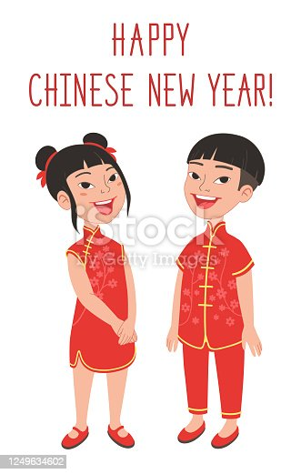 istock Happy Chinese New Year greetings card with two kids in national Chinese holiday clothing. 1249634602