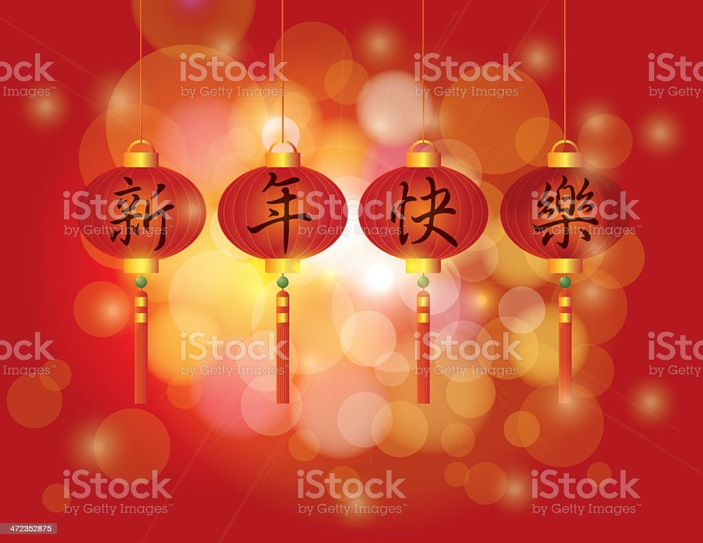 Happy Chinese New Year Lanterns Vector Illustration royalty-free happy chinese new year lanterns vector illustration stock vector art & more images of backgrounds