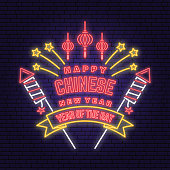 Happy Chinese New Year neon greetings card, flyers, poster. Vector. Chinese New Year neon sign with firework, lantern, firework rocket for new year emblem, bright signboard, light banner.