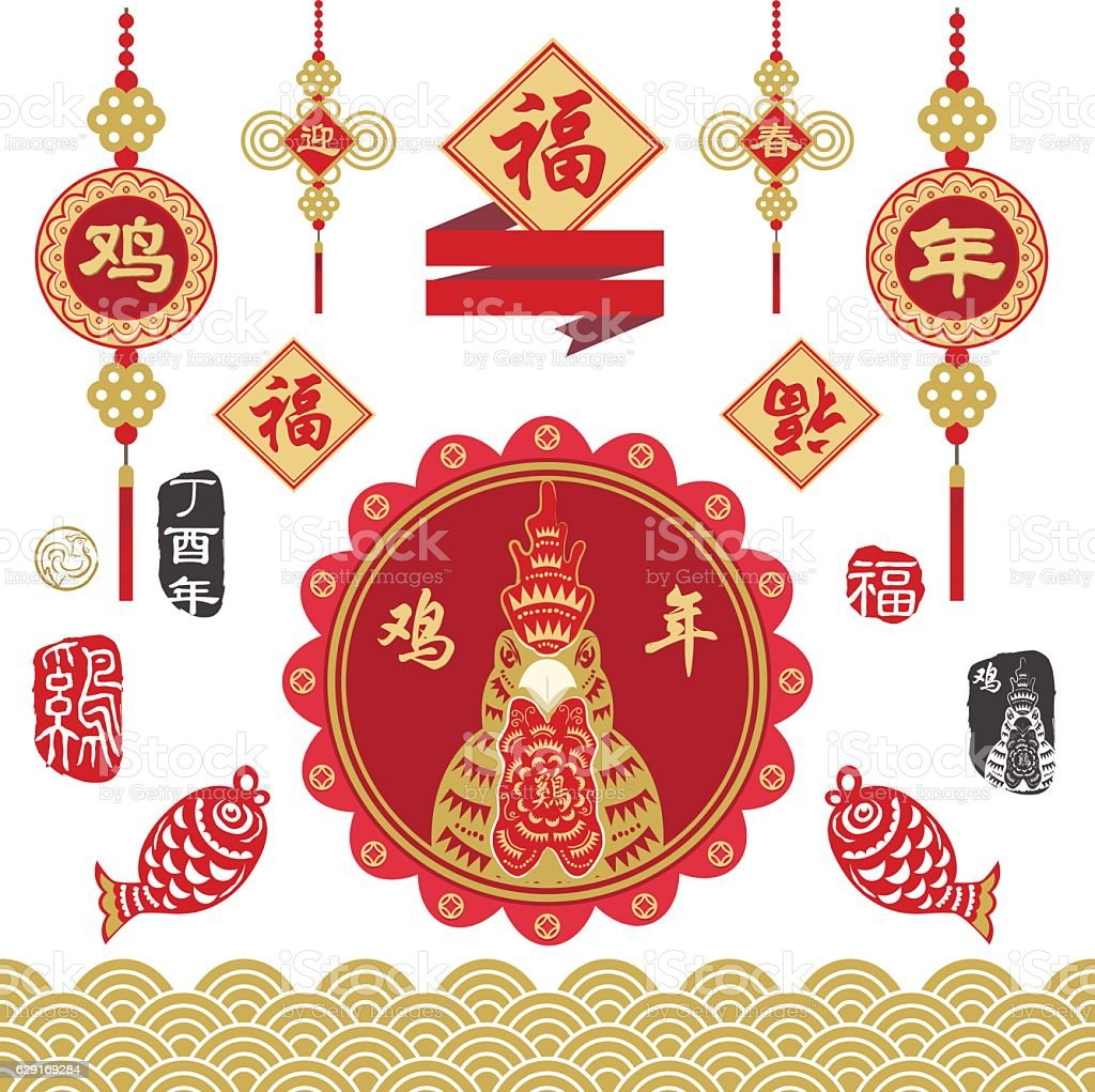 Chinese Calendar Illustration : Happy chinese new year of rooster illustration stock