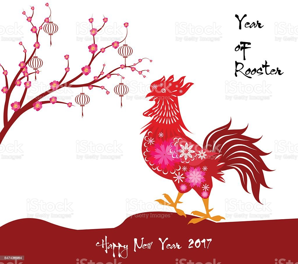 2017 Happy Chinese New Year Of The Rooster Royalty Free