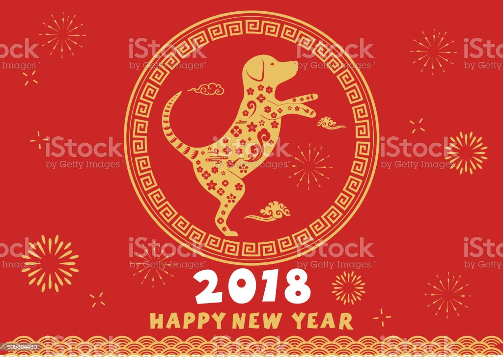 2018 Happy Chinese New Year Paper Cut Art Vector Design For Greeting Cards Calendars