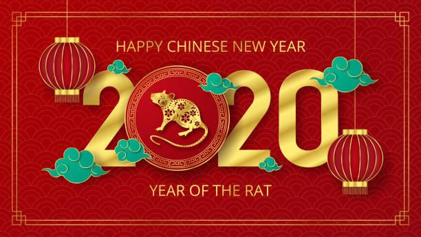 해피 나중 설날 종이 컷 스타일 - chinese new year stock illustrations
