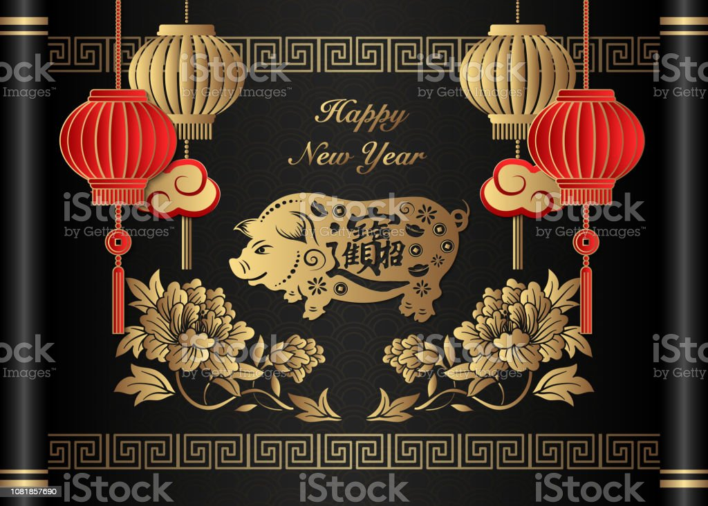 Happy Chinese new year retro gold relief peony flower pig lantern cloud and lattice frame on a vintage scroll vector art illustration