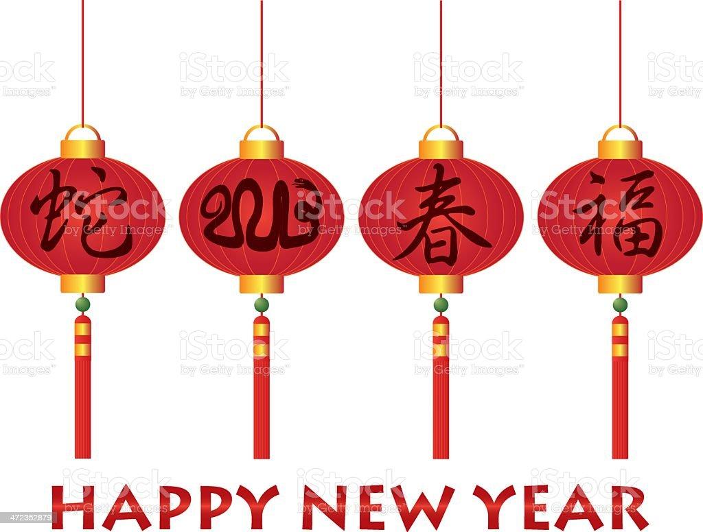 Happy Chinese New Year Snake Lanterns Vector Illustration royalty-free stock vector art