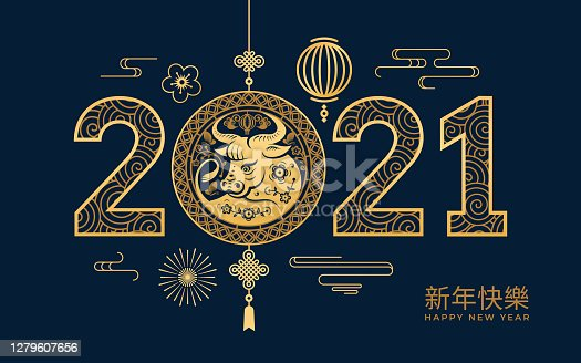 istock CNY 2021 Happy Chinese New Year text translation, golden metal ox, lanterns and clouds, flower arrangements on blue background. Vector lunar festival decorations, China spring holiday mascots 1279607656