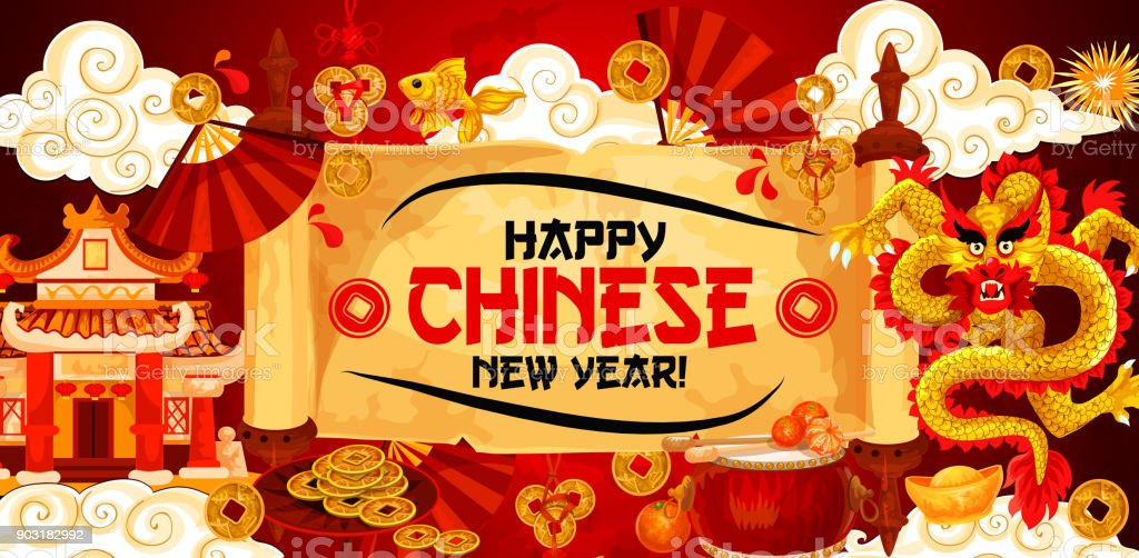 happy chinese new year vector gold greeting banner royalty free happy chinese new year vector