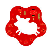 Happy Chinese new year. Cute holiday card with pink pig, 2019.