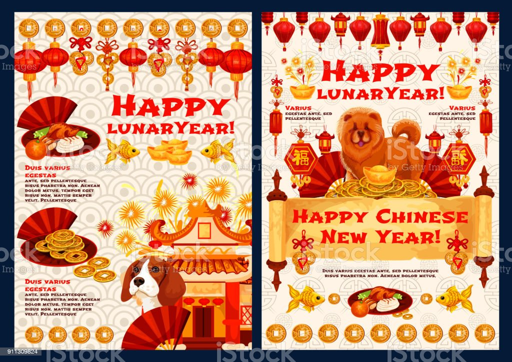 Happy Chinese New Year Vector Traditionellen Karten Stock Vektor Art ...