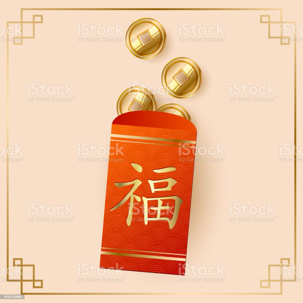 Happy Chinese new year with red envelope and Gold money vector design vector art illustration
