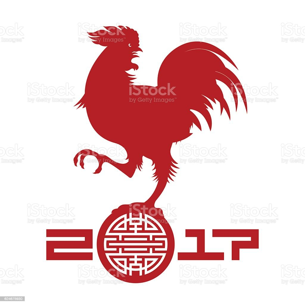 Happy Chinese New Year. Year of Rooster. Vector. vector art illustration