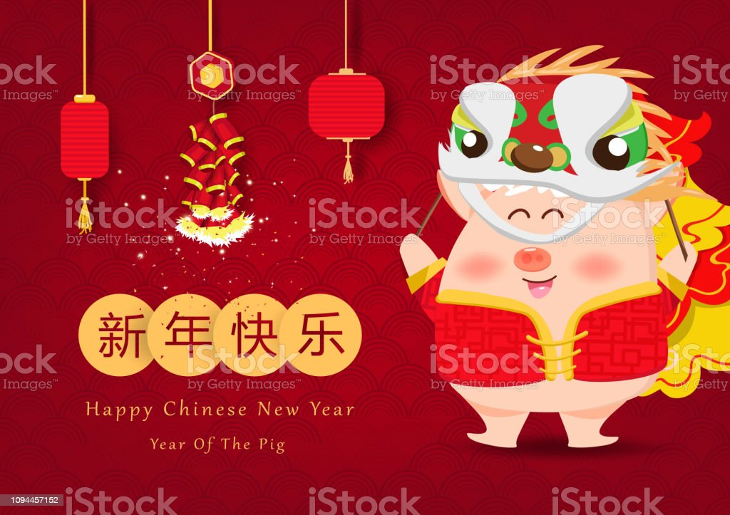 Happy Chinese New Year Year of the pig, pig playing lion dance,...