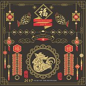 "Happy Chinese Rooster Year of 2017: Calligraphy translation ""Happy new year"", ""Blessing"" and ""Rooster year"". Red Stamp with Vintage Rooster Calligraphy."