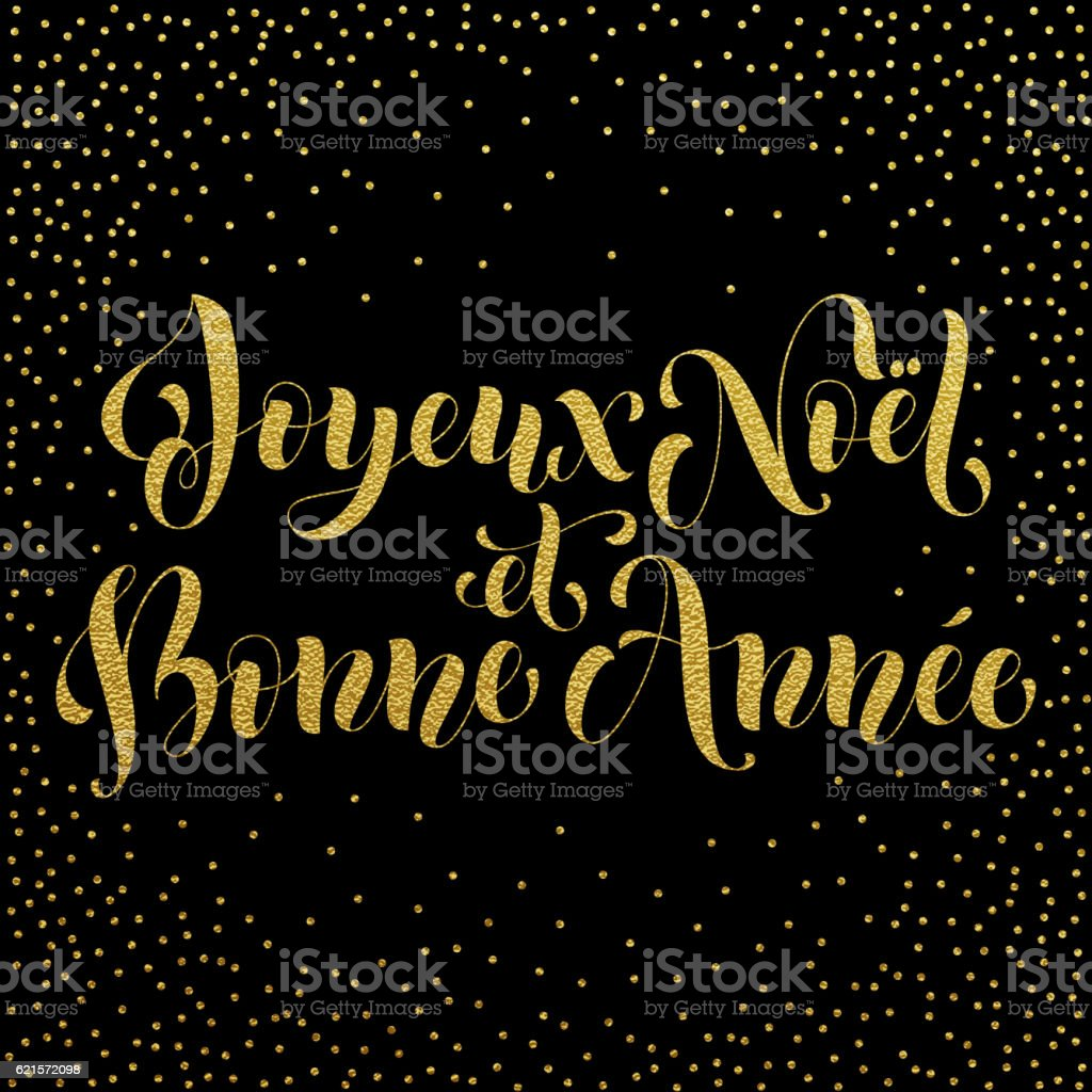 Joyeux Noel, Bonne Annee french greeting card, poster joyeux noel bonne annee french greeting card poster – cliparts vectoriels et plus d'images de affiche libre de droits