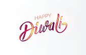 Happy Diwali colorful calligraphic lettering poster.