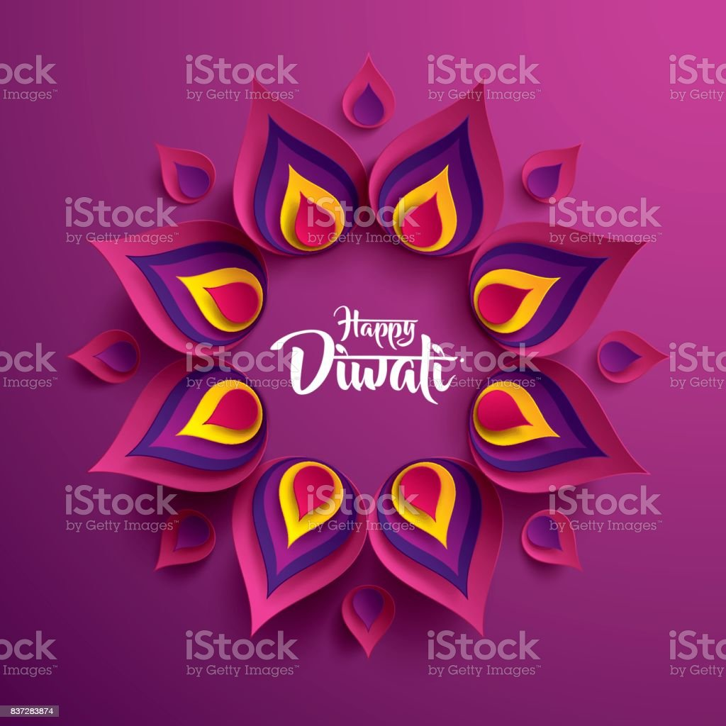 Happy Diwali. Paper Graphic of Indian Rangoli. vector art illustration