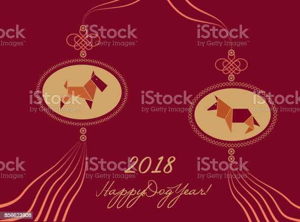 Happy dog year card vector id856623908?b=1&k=6&m=856623908&s=612x612&h=bo5brn2rpzydizy5eqe4qi2mi6oynsztzp  ixymjgu=