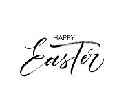 Happy Easter postcard. Holiday lettering. Ink illustration. Modern brush calligraphy. Isolated on white background.