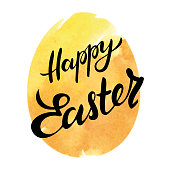 Vector hand drawn Happy Easter inscription and vectorized watercolor yellow egg in the background.