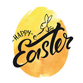 Vector hand drawn Happy Easter inscription with line art bunny and vectorized watercolor yellow egg in the background.