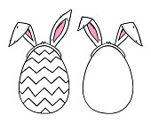 Happy Easter greeting card. Hand drawn eggs with bunny ears vector sketch holiday illustration isolated over white.