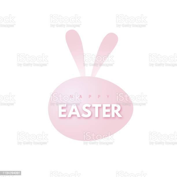 Happy easter holiday design with egg shape and bunny rabbit ears vector id1134294091?b=1&k=6&m=1134294091&s=612x612&h=x4ahkmczkdh6a6xrptlbvhzygfxozc4rqhjqra3ack0=
