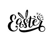 istock Happy easter lettering logo decorated by rabbit ears. 1124656949