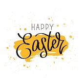 Happy easter. The trend calligraphy