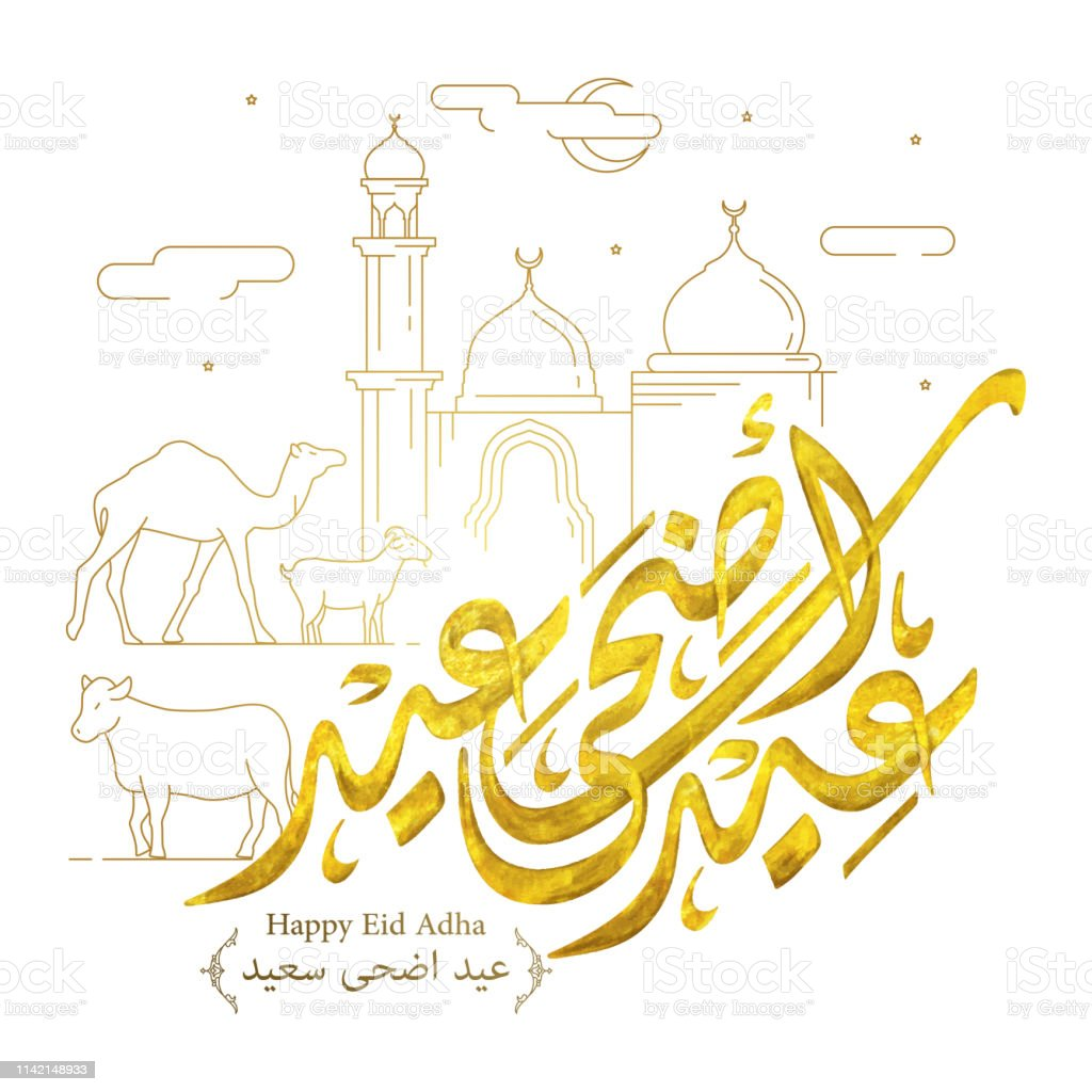 Happy Eid Adha Arabic Calligraphy With Mosque Goat Camel And