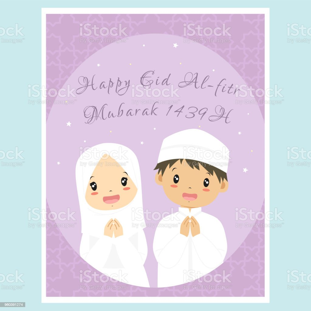 Happy Eid Al-Fitr Greeting Card, Muslim Boy and Girl Vector Design vector art illustration