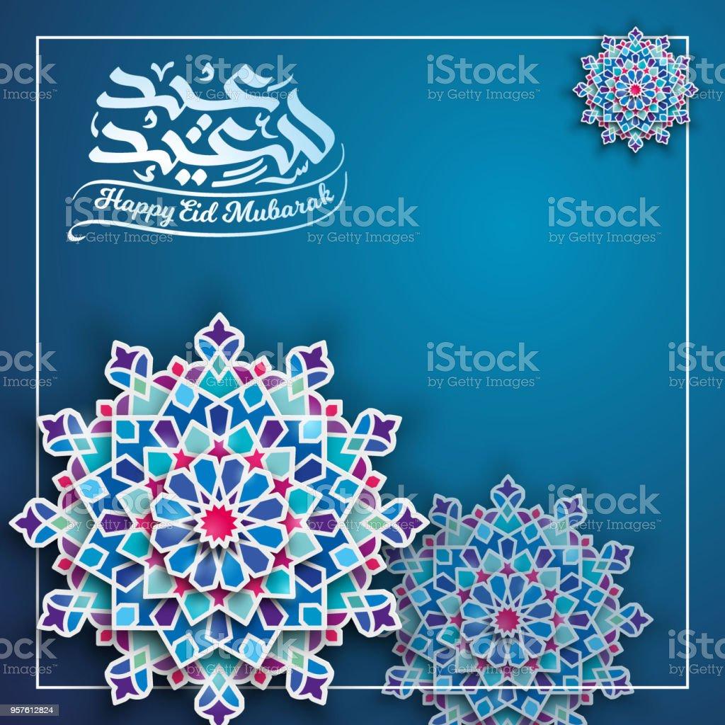 Happy eid mubarak greeting card template with colorful geometric happy eid mubarak greeting card template with colorful geometric pattern royalty free happy eid mubarak m4hsunfo