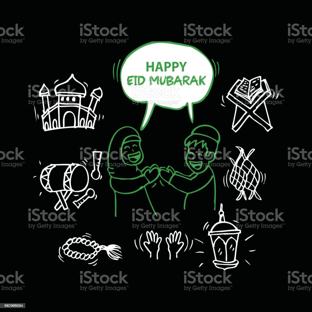 Happy eid mubarak greeting card stock vector art more images of happy eid mubarak greeting card royalty free happy eid mubarak greeting card stock vector m4hsunfo