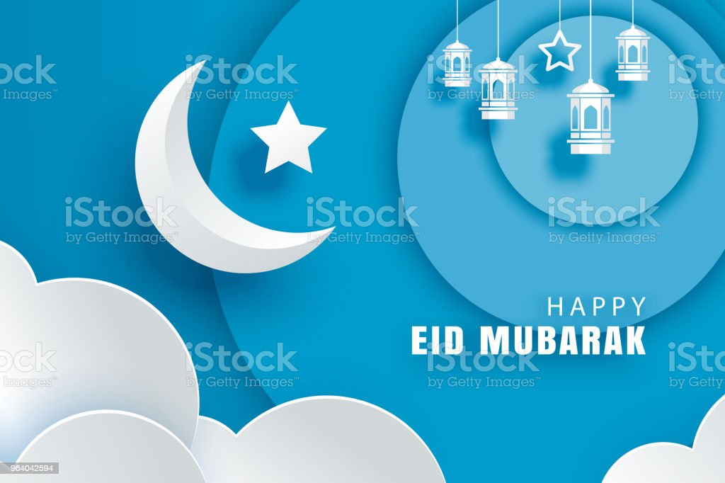 Happy Eid Mubarak greeting card with crescent moon paper art background. Ramadan Kareem vector illustration. Use for banner, poster, flyer, brochure sale template. - Royalty-free Allah stock vector