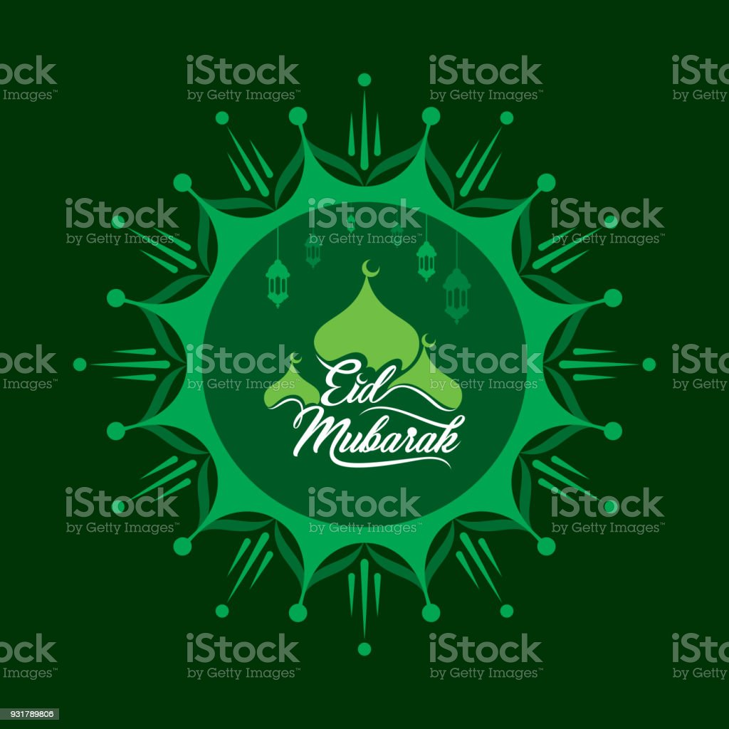Happy eid mubarak greeting design stock vector art more images of happy eid mubarak greeting design royalty free happy eid mubarak greeting design stock vector art kristyandbryce Choice Image