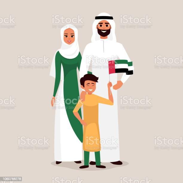 아랍 에미리트 연방 독립 기념일을 축 하 하는 행복 한 가족 12월에 대한 스톡 벡터 아트 및 기타 이미지