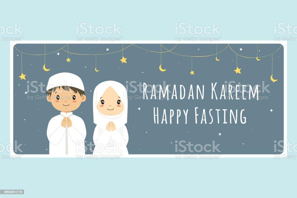 Happy Fasting, Ramadan Kareem Banner Vector vector art illustration