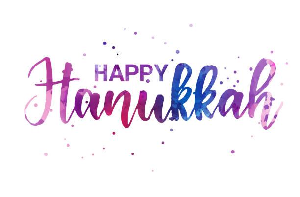 ilustraciones, imágenes clip art, dibujos animados e iconos de stock de feliz hannukah letras - hanukkah